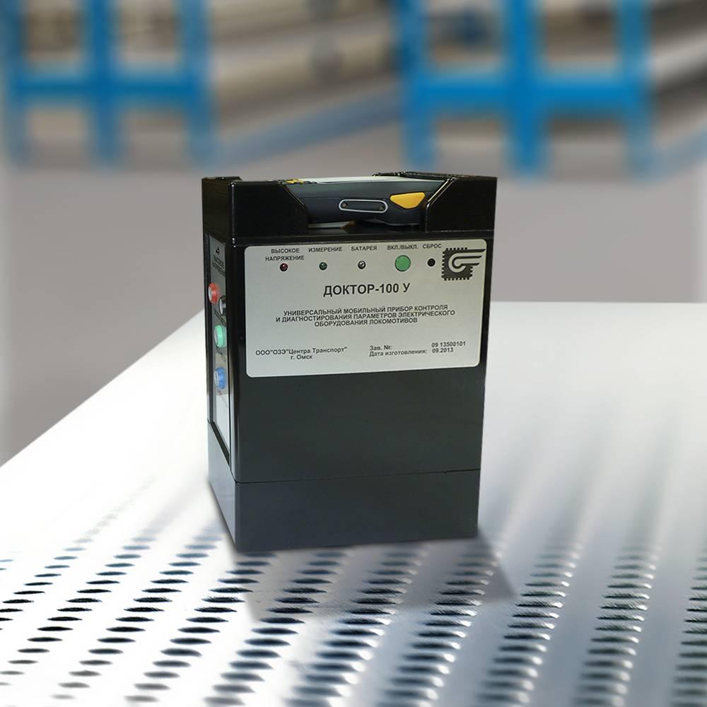 Универсальный мобильный прибор технического контроля и диагностирования параметров электрического оборудования с прогнозированием остаточного ресурса (Доктор-100У)
