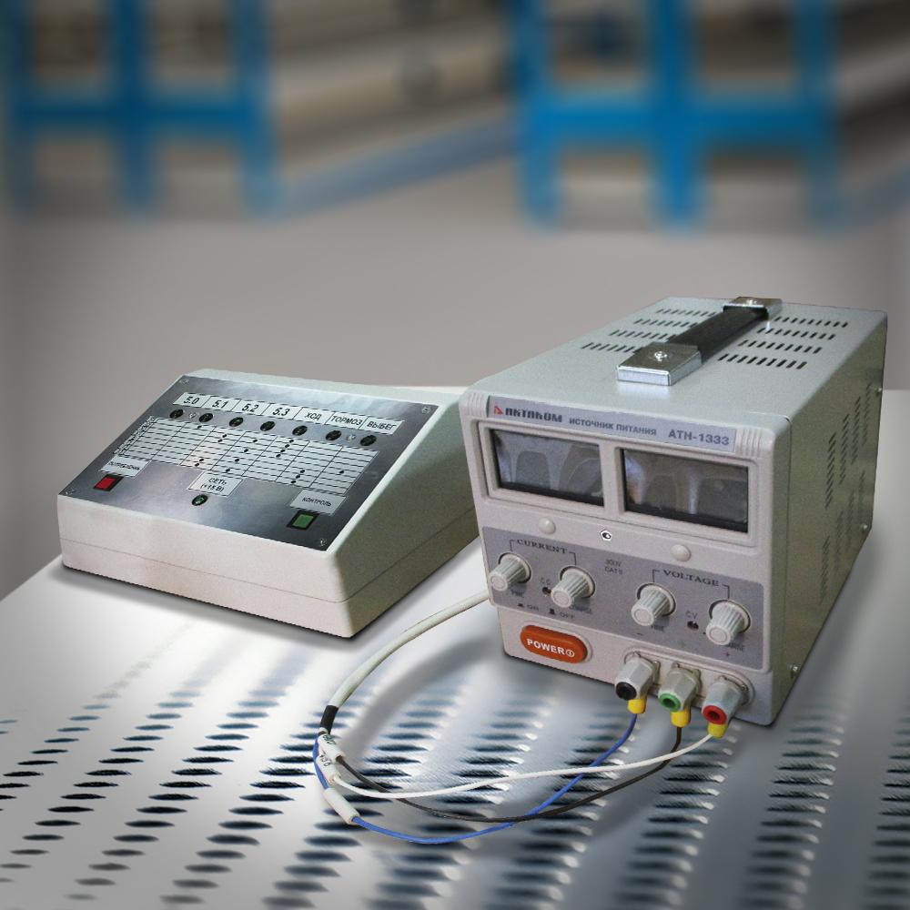 Стенд для проверки и ремонта контроллера машиниста вагонов мод. 81-760/761 (СПЭ-05)