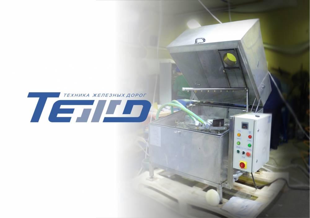 Новое оборудование: Стенд для очистки и испытания калориферов